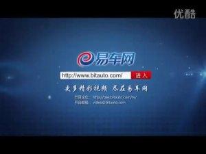 2011上海车展 华晨金杯阁瑞斯-睿翔