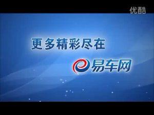 长安CX30智能家轿官方广告欣赏