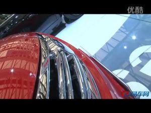 2011上海车展 红色两厢比亚迪G3R