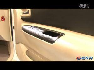 2011上海车展 自主品牌比亚迪F3R