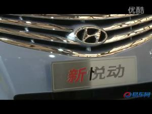 2011上海车展 现代展台新款悦动