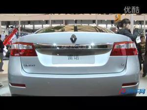 2011上海车展 雷诺 纬度汽车亮相