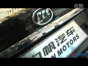 2011上海车展 力帆汽车新车力帆720