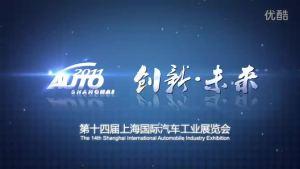 2011上海车展 英伦SC7  RV小眼美女
