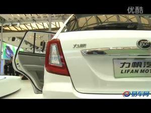 2011上海车展 力帆X60完美展示
