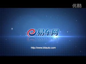 2011上海车展 起亚赛拉图车模明艳端庄