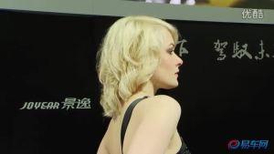 2011上海车展 风行景逸外模风情万种