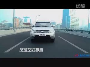 全能型选手  北汽SUV域胜007精彩广告