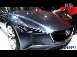 马自达未来旗舰Shinari概念车亮相
