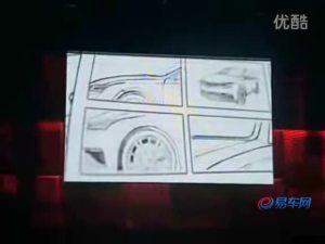 法兰克福车展大众之夜-西雅特IBL概念车