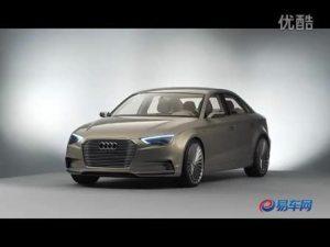 奥迪A3 e-tron Concept三厢版欣赏
