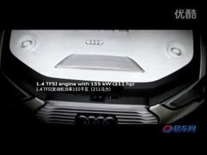 奥迪A3 e-tron concept动画演示