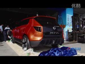 2011广州车展 双龙XIV概念车崭露头角