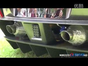 把经典融为一体 阿斯顿马丁V12 Zagato