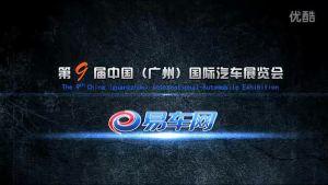 2011广州车展 众泰Z200HB靓丽女水手