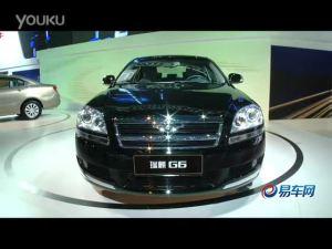 2011广州车展 瑞麒G6高清实拍视频