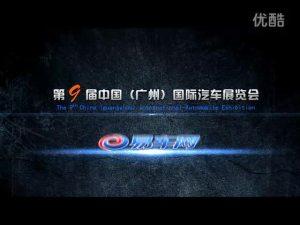 2011广州车展 标致308CC闪亮登场