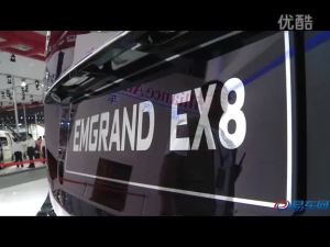 2011广州车展 吉利帝豪EX8出展