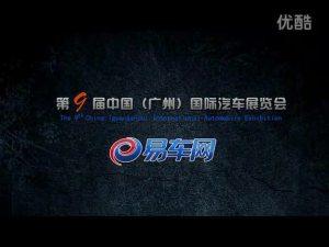 2011广州车展 雪铁龙SURVOLT电能超跑