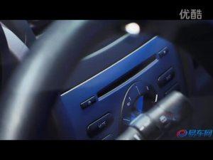 2011广州车展 长安汽车改装版CX20