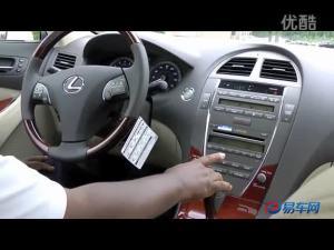 外媒评测2011款雷克萨斯Lexus ES350