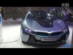 华丽高贵 宝马i8概念车亮相东京车展