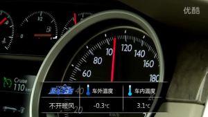易车讲堂 车辆冬季制热油耗对比测试