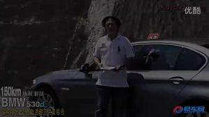 百公里油耗仅5.4L 试驾2012款本田CR-Z