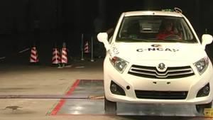 C-NCAP碰撞测试 中华H230荣获五星