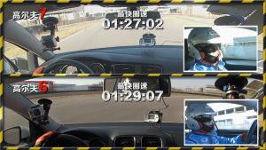 高尔夫6高尔夫7赛道测试车内主视角视频