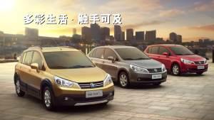启辰R50X 与NISSAN车型共线生产