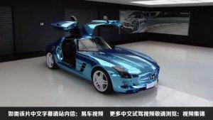 全新款奔驰SLS AMG 电动超级跑车