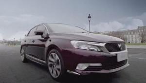 长安DS 5LS车型介绍 3种动力选择