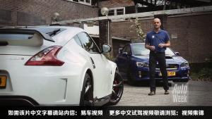 日产370Z Nismo对比斯巴鲁WRX STI