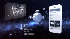 2015款沃尔沃 Sensus智能车载交互系统