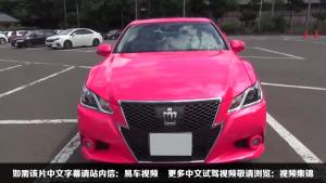 新一代丰田皇冠 内饰装备详细介绍