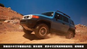 2014款丰田FJ酷路泽 越野玩具车