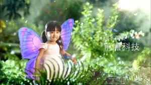东风日产全系宣传片 为家插上翅膀