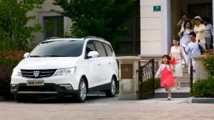 2014款宝骏730 家用MPV详细解析