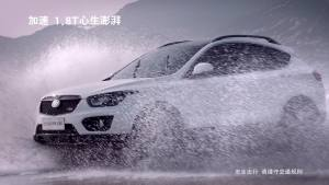 2015款奔腾X80 动感有型心生澎湃