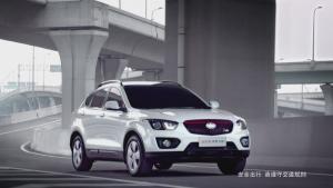 全新T动力 2015款奔腾X80紧凑型SUV