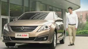 东风风行景逸S50 适合全家出行越级家轿