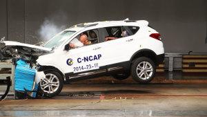 C-NCAP碰撞测试 海马S5智尊型获五星