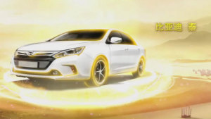 2015年度汽车盛典 最佳自主品牌车型