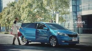 家用小车 2015款起亚K2外观内饰微调整