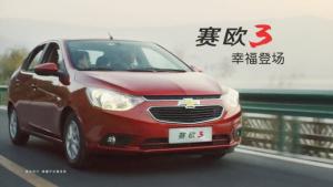2015上海车展 全新雪佛兰赛欧3万众期待