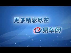天津一汽夏利N5  侧面碰撞测试