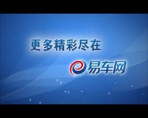 东风雪铁龙凯旋正面40%碰撞测试