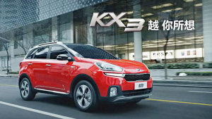 2015上海车展 东风悦达起亚KX3期待参展