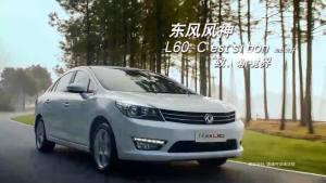 2015上海车展 全新东风风神L60有望参展